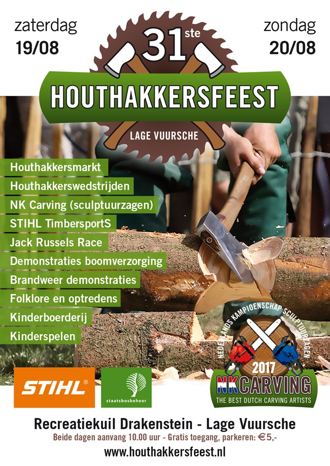 Poster HHF 2017